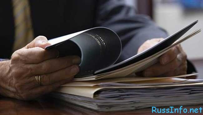 план проверок на 2016 год генеральной прокуратурой
