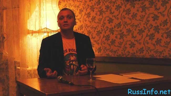 пророчество на 2016 год от Дмитрия Иванова