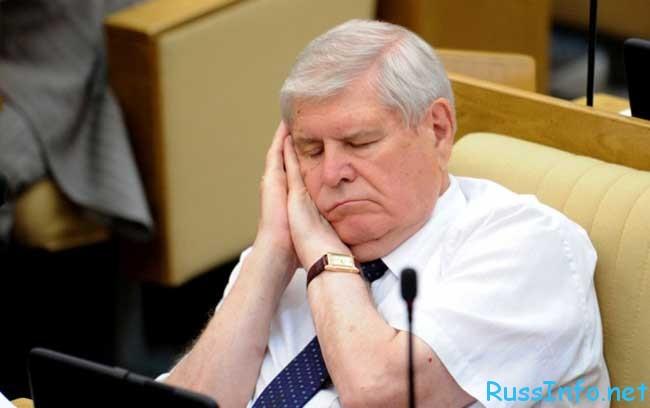 зарплата депутатов Госдумы РФ в 2016 году в месяц