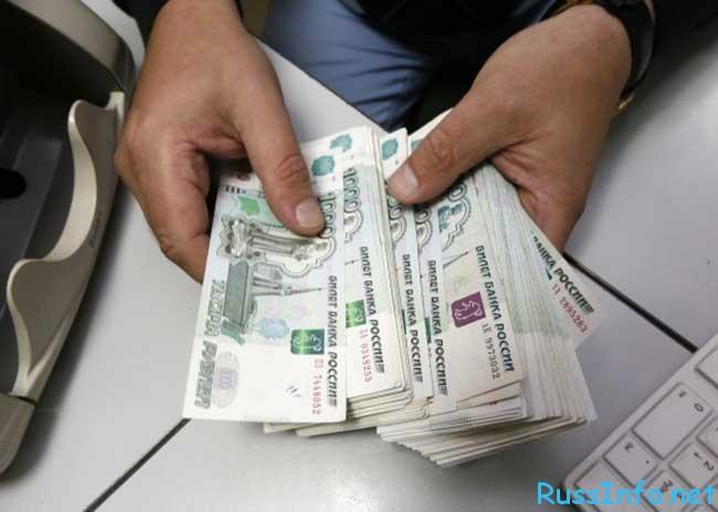 зарплата депутатам Госдумы в 2016 году
