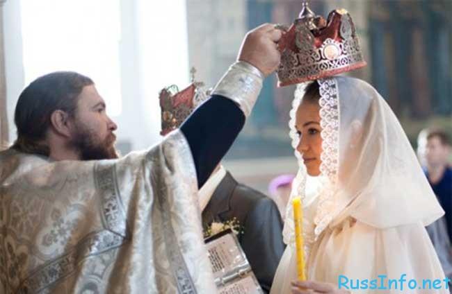 дни когда можно венчаться в церкви в 2018 году