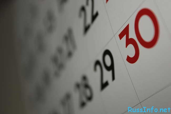 выходные праздничные дни в 2018 году в России