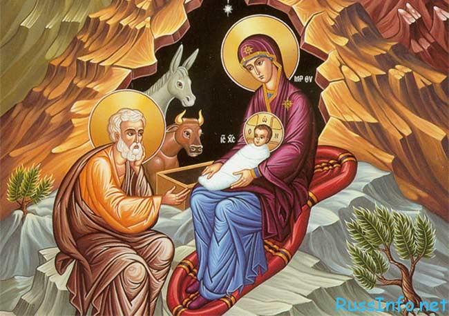 туры на Рождество Христово в 2020 году