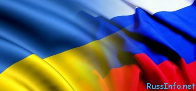 предсказания для Украины и России в 2016 году