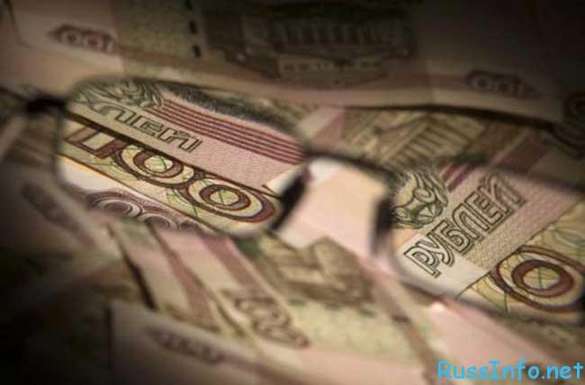 прогноз юаня на 2016 год