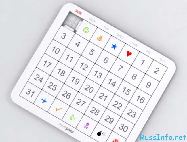 рабочий производственный календарь на февраль 2020 года