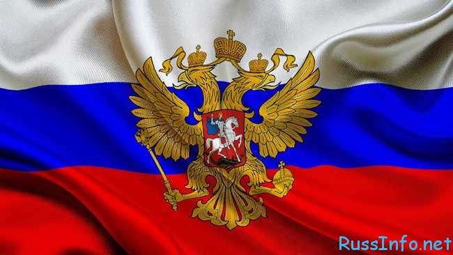 пророчества старцев о России на 2016 год