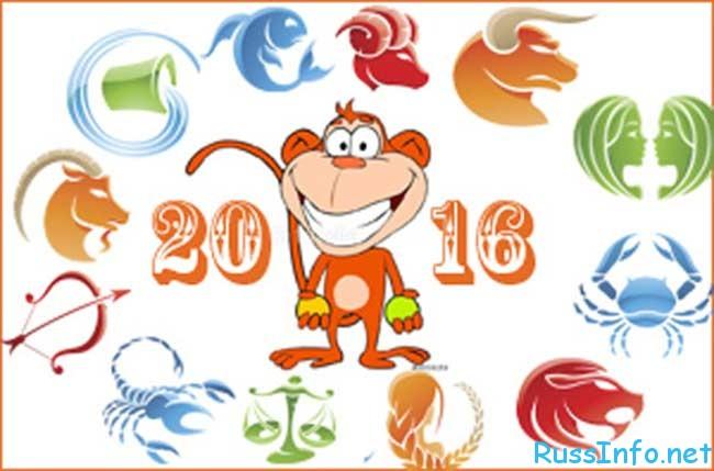 Китайский гороскоп: обезьяна и ее особенности