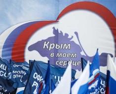 предсказания Ванги на 2016 год для Крыма