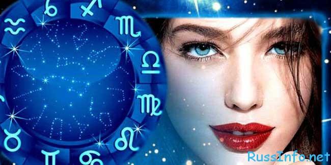 женский гороскоп на 2020 год для всех знаков зодиака