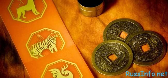 китайский гороскоп на 2018 года для Змеи