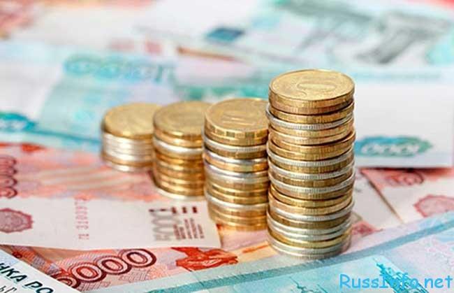 бюджет России на 2016 год в цифрах