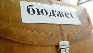 дефицит бюджета России на 2016 год