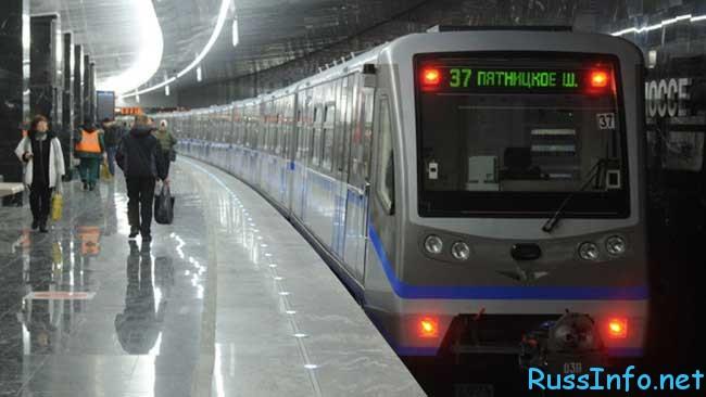 проезд в метро в 2016 году в Москве