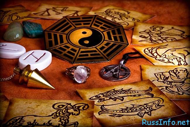 финансовый гороскоп на март 2019 Стрельца