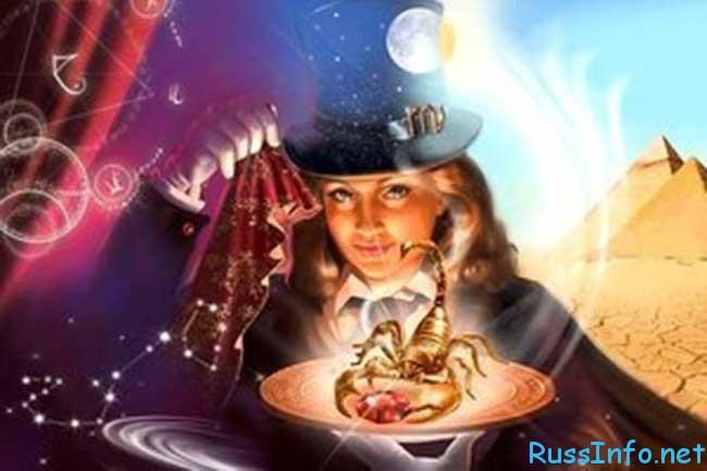 любовный гороскоп скорпиона 2016
