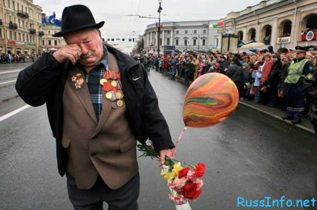 уровень жизни в России в 2016 году