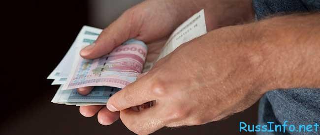 новые деньги Беларуси в 2016 году