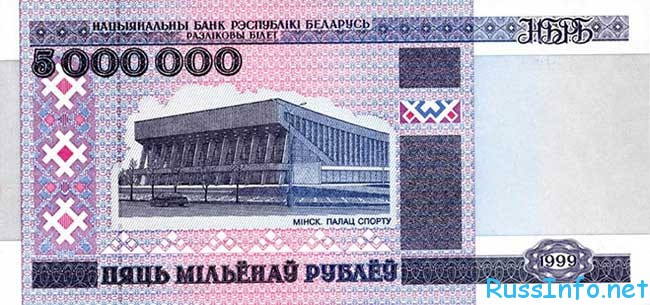 как выглядят новые деньги Беларуси 2016 фото