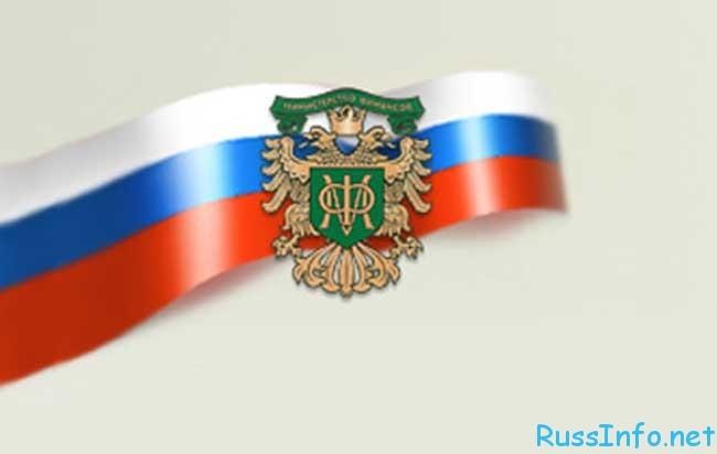 какие изменения при сдаче НДФЛ в 2016 году в России