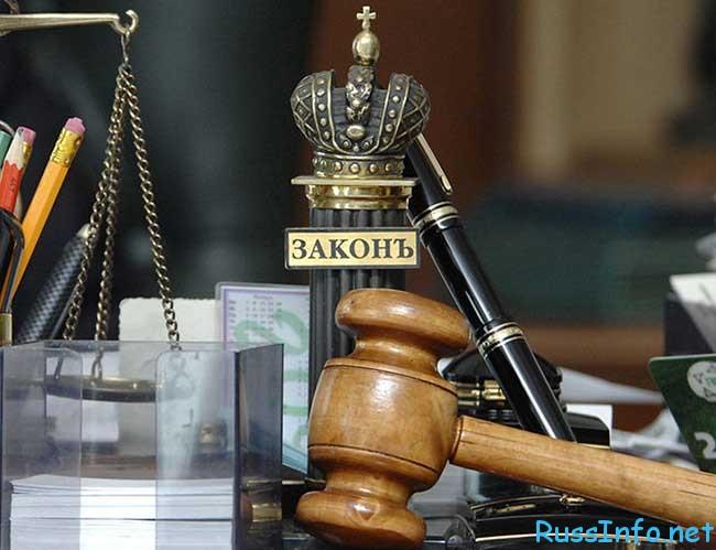 какие новые законы вступят в силу с 1 января 2016 года