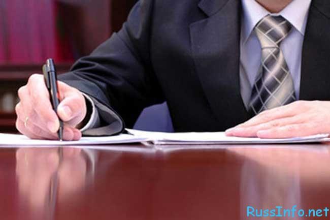 новые законы с 1 января 2016 года в России