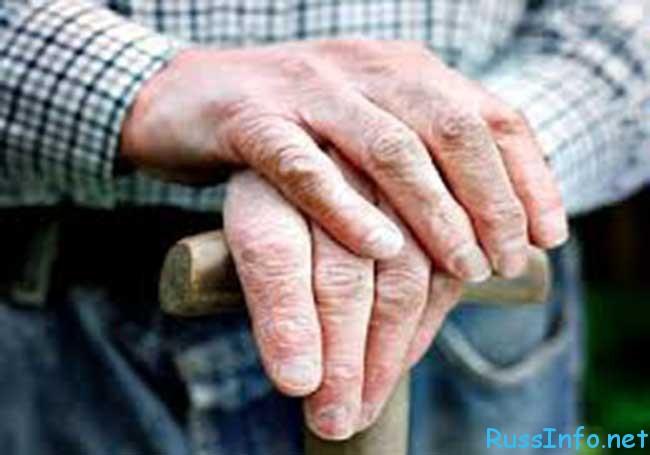 Переоформление пенсий в селидово
