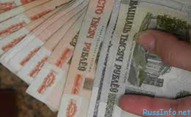 повышение пенсии в Белоруссии в 2016 году