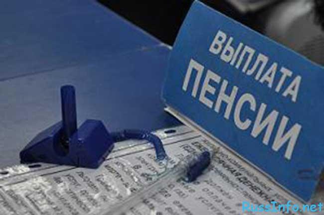 повышение пенсии в 2016 году в Беларуси