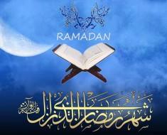 мусульманский календарь на 2016 год с праздниками