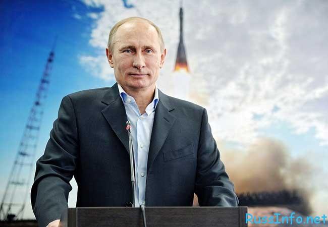 содержание плана обороны России на 2016-2020 годы