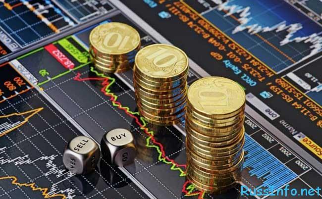 мнения экспертов сегодня о прогнозе экономики России на 2016 год