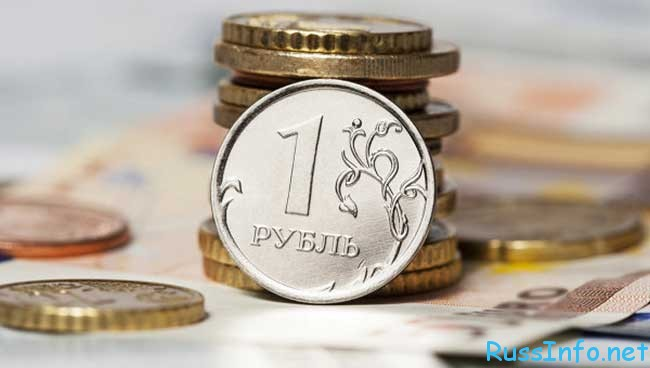 последние новости о прогнозе экспертов по экономике России в 2016 году