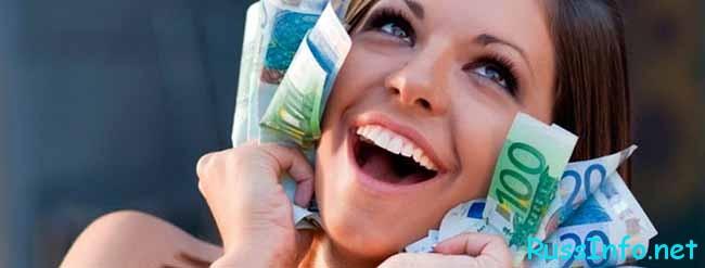 девушка и денежные купюры