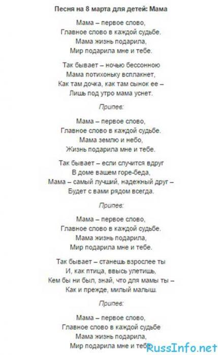Скачать все песни лучшие песни марта из вконтакте и youtube, всего.