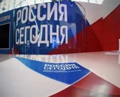 гороскоп Зараева на 2019 год для России
