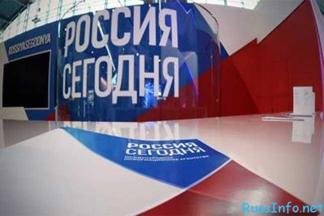 гороскоп Зараева на 2016 год для России