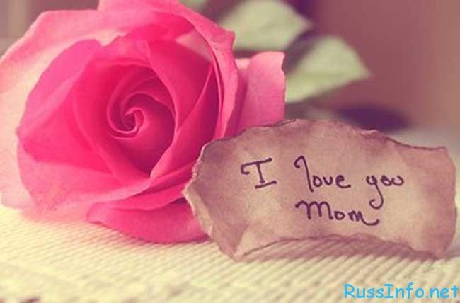 какие подарки на 8 марта мамам