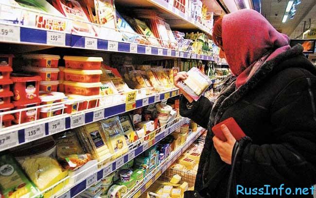 что подорожает или подешевеет в 2016 году в России