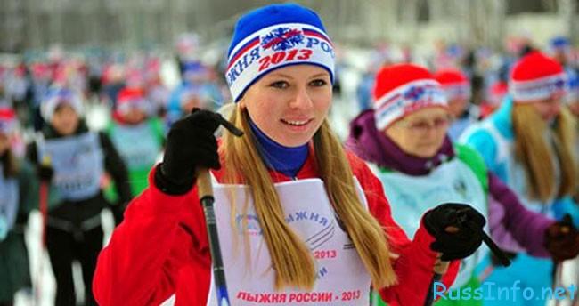 дата проведения Лыжни в России 2018 в Перми