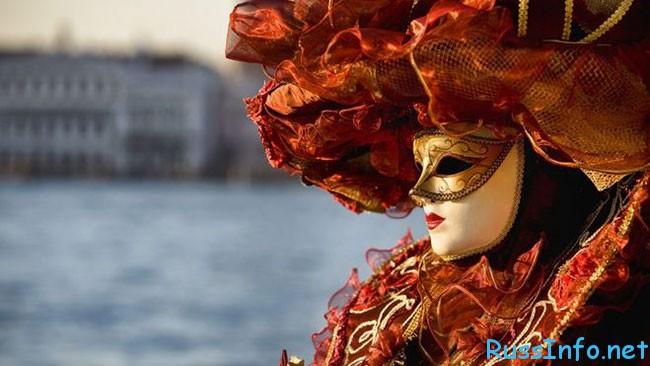 программа карнавала в Венеции 2020