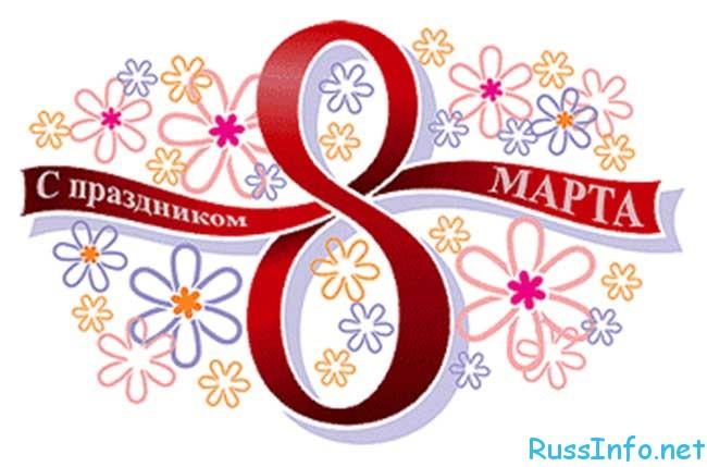 видео поздравление детей мам с 8 марта
