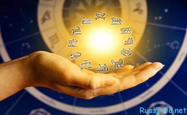 гороскоп от Шепса на 2020 год