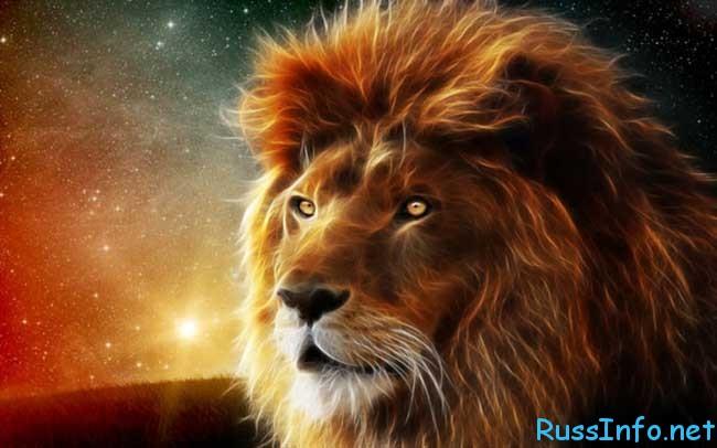 любовный гороскоп на апрель 2018 для Льва