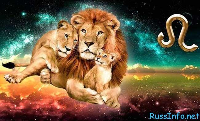 финансовый гороскоп на апрель 2020 для Льва