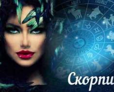 финансовый гороскоп на апрель 2016 Скорпиона
