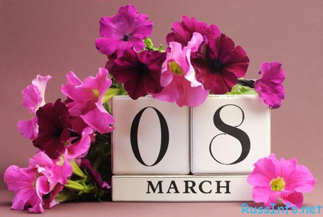 идеи оригинальных подарков на 8 марта