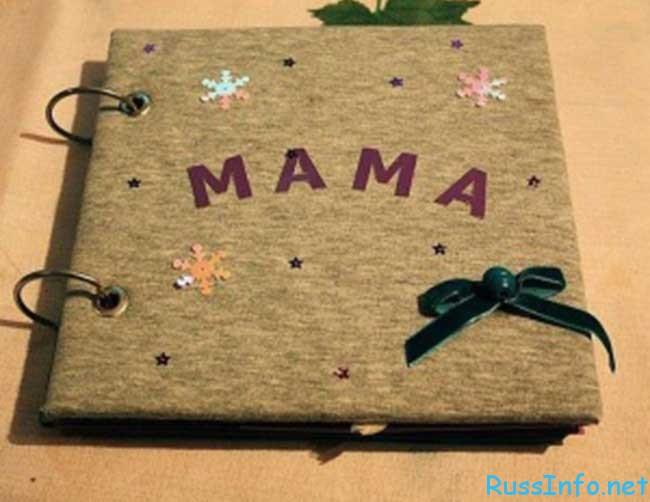 как сделать на 8 марта подарок маме