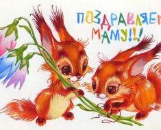 какую книгу подарить маме на 8 марта