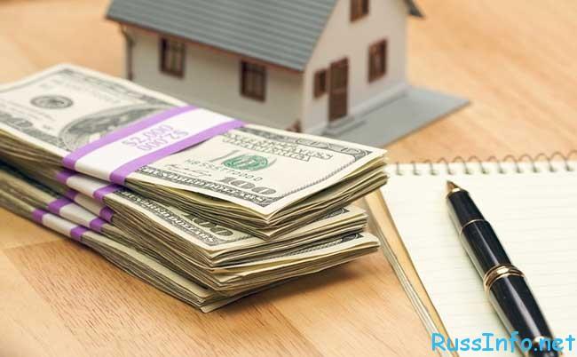каким будет налог с продажи квартиры в 2016 году для физических лиц